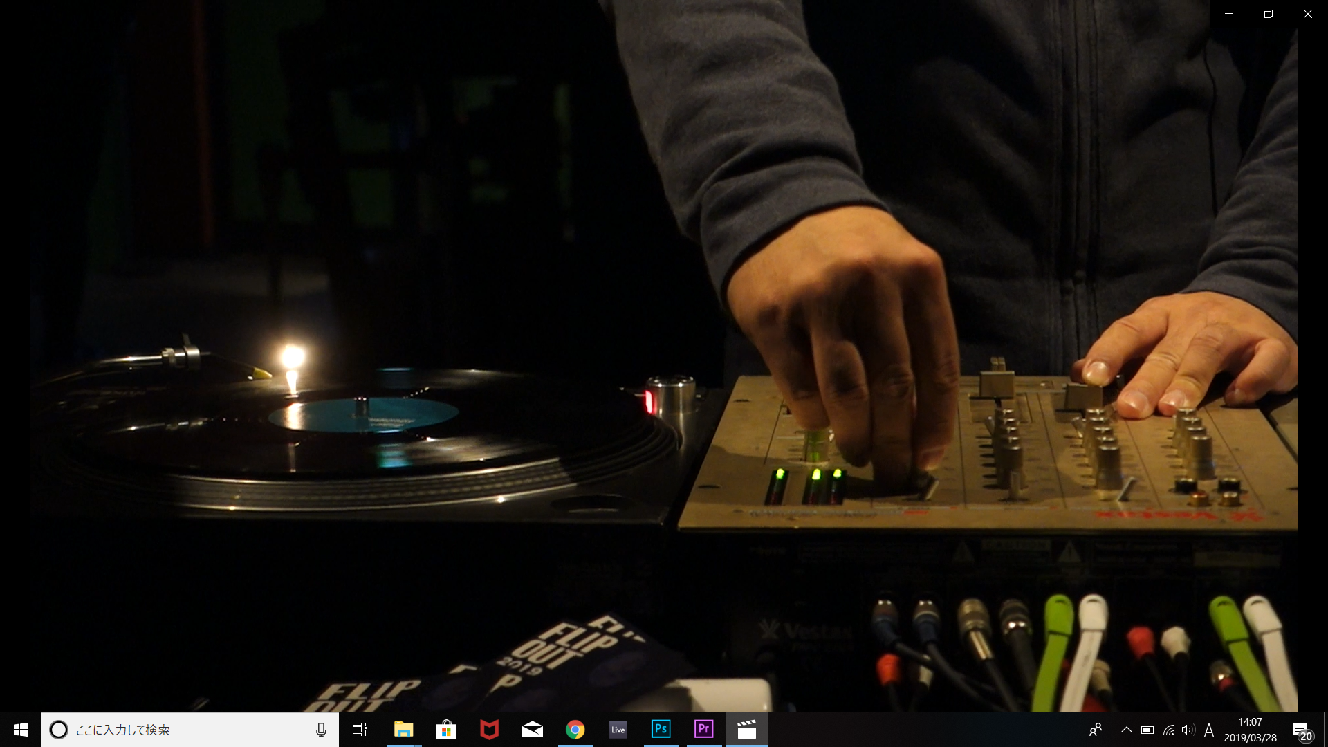 DJ shuuma